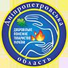 Добровольное Пожарное Общество Украины (ДПО Украины) Logo